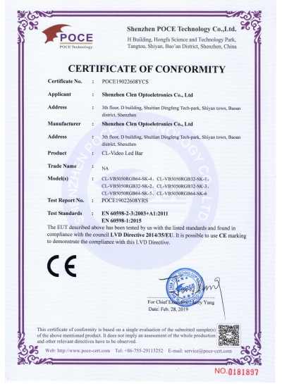 LED video bar CE certifications