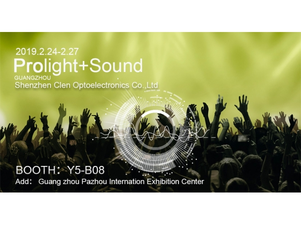 Guangzhou Prolight+ Sound in 2019