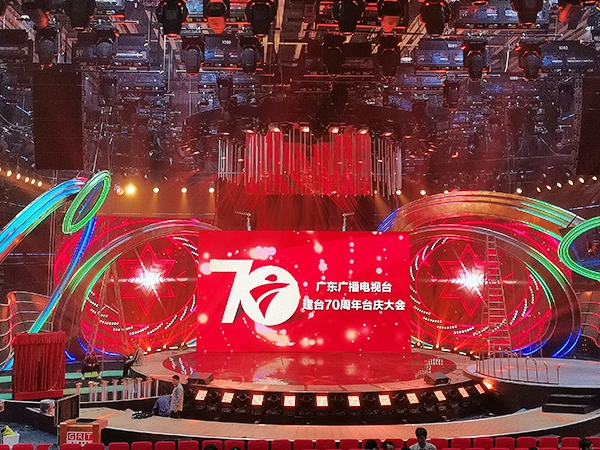 Guangdong Radio and TV Station celebrates its 70th anniversary